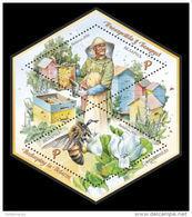 Belarus 2016 Mih. 1138/39 (Bl.140) Apiculture. Fauna. Bees MNH ** - Belarus