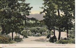 Old Colour Postcard, China, Hongkong, No.32. The Fountain In The Public Garden. - Chine (Hong Kong)