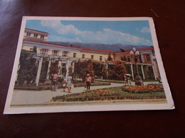B711  Crimea Ospedale - Cartoline