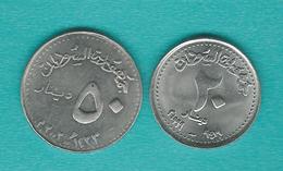 Sudan - AH1419 (1999) - 20 Dinars - KM116  & 50 Dinars - AH1422 (2002) - KM121 - Soudan
