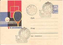 URSS CCCP TENNIS RAQUETTE SCHLAGER FILET ENTIER POSTAL STATIONERY GANZSACHE TENISZSPORT 1963 Tenis - Tennis