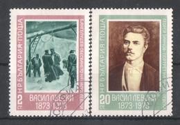 50-597 / BG - 1973 100 YEARS Of The DEATH Of VASIL LEVSKI Mi 2220/21 O - Bulgarien