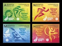Belarus 2019 Mih. 1286/89 European Games In Minsk. Cycling. Athletics. Rowing. Gymnastics MNH ** - Belarus