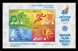 Belarus 2019 Mih. 1286/89 (Bl.173) European Games In Minsk. Cycling. Athletics. Basketball. Football. Wrestling MNH ** - Belarus