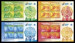 Belarus 2019 Mih. 1286/89 European Games In Minsk. Cycling. Athletics. Basketball. Football. Wrestling (4 M/S) MNH ** - Belarus