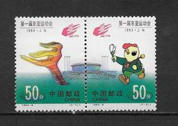 LOTE 1818  ///  (C063)  CHINA 1993  **MNH  PRIMEROS JUEGOS DEL ESTE ASIATICO. - 1949 - ... República Popular