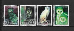 LOTE 1818  ///  (C064)  CHINA 1995  **MNH  FAUNA - 1949 - ... República Popular