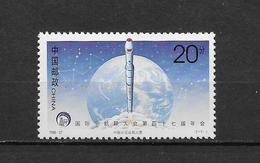 LOTE 1818  ///  (C023)  CHINA 1996  **MNH 47 CONGRESO ANUAL DE LA FEDERACION ASTRONOMICA INTERNACIONAL - 1949 - ... Repubblica Popolare