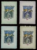Ukraine Exile 1954 - PPU (Underground Post) - Carpatho Ukraine - Perf - MNH - Ukraine