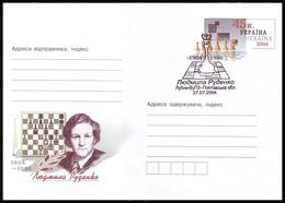 UKRAINE 2004. LUDMILA RUDENKO, WORLD CHESS CHAMPION. Postal Stationery Stamped Cover With Special Cancellation - Ukraine