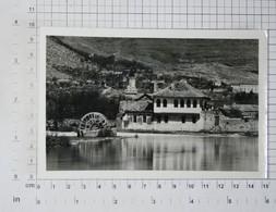 BOSNIA AND HERZEGOVINA - TREBINJE- BEGOVA KUĆA - BEG HOUSE, FORMER HAREM - VINTAGE PHOTO POSTCARD - (APAT2-43) - Bosnia And Herzegovina