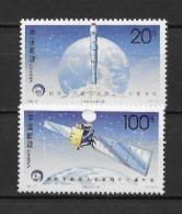LOTE 1818  ///  (C060)  CHINA 1996  **MNH 47 CONGRESO ANUAL DE LA FEDERACION ASTRONOMICA INTERNACIONAL - 1949 - ... República Popular