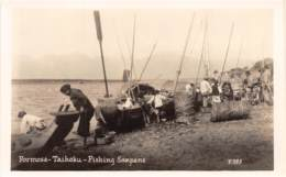 Taiwan / 11 - Formosa - Fishing Sampans - Taiwan