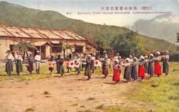 Taiwan / 12 - School For Yaung Savages - Formosa - Taiwan