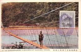 Taiwan / 13 - The Suspension Bridge - Formosa - Belle Oblitération - Taiwan