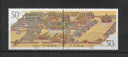 LOTE 1818  ///  (C063)  CHINA 1996  **MNH PALACIO IMPERIAL DE SHEN-YANG - 1949 - ... República Popular