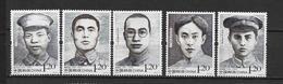 LOTE 1818  ///  (C155)  CHINA 2012  **MNH  LOS GENERALES ANTIGUOS DE LOS PUEBLOS EJERCITO DE LIBERACION - 1949 - ... República Popular