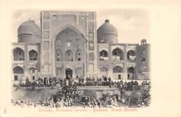 Uzbekistan - Ouzbekistan / 04 - Boukhara - Grande Mosquée - Ouzbékistan
