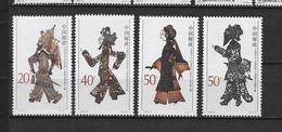 LOTE 1818  ///  (C060)  CHINA 1995  **MNH  SOMBRAS CHINAS - 1949 - ... República Popular