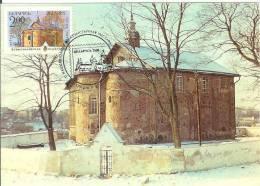Belarus 1992 Grodno Church, Canceled In 2000 - Belarus