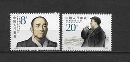 LOTE 1818  ///  (C060)  CHINA 1990  **MNH  PERSONAJE - 1949 - ... República Popular