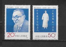 LOTE 1818  ///  (C050)  CHINA 1991  **MNH  CENTENARIO DEL NACIMIENTO DE TAO XINGZHI - 1949 - ... República Popular