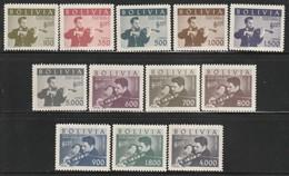 BOLIVIE - N°390/5 + PA N°198/203 ** (1960) Hommage Au Violoniste Jaime Laredo - Bolivia