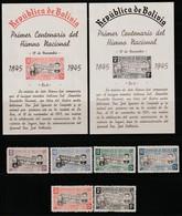 BOLIVIE - N°277/82 *+ Bloc N°3+4 ** (1946) L'hymne National - Bolivia