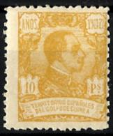 Guinea Española Nº 166 En Nuevo - Guinea Española
