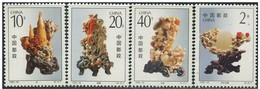 LOTE 1819  ///  (C080)  CHINA 1992  **MNH  Stone Carving - 1949 - ... República Popular