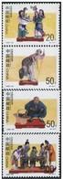 LOTE 1819  ///  (C075)  CHINA 1996  **MNH  Colorful Folk - 1949 - ... República Popular