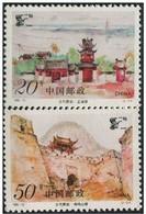 LOTE 1819  ///  (C050)  CHINA 1995  **MNH  Ancient Inn - 1949 - ... República Popular