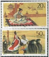 LOTE 1819  ///  (C060)  CHINA 1994  **MNH  Historical Figures Woman - 1949 - ... República Popular