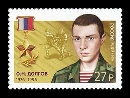 Russia 2018 Mih. 2610 Heroes Of Russia. Oleg Dolgov MNH ** - Unused Stamps