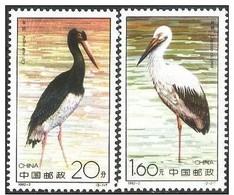 LOTE 1819  ///  (C065)  CHINA 1992  **MNH  Crane 2v - 1949 - ... República Popular