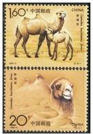 LOTE 1819  ///  (C075)  CHINA 1993  **MNH  Wild Camels 2v - 1949 - ... República Popular
