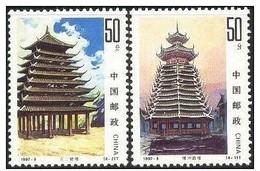 LOTE 1819  ///  (C035)  CHINA 1997  **MNH  Ancient Architecture 2v - 1949 - ... Repubblica Popolare