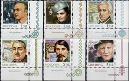 "Moldova 2019 ""Anniversaries Of Famous Personalities""  6v  Quality:100% - Moldova"