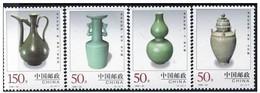 LOTE 1819  ///  (C080)  CHINA 1998  **MNH  Artifacts, Ceramic 4v - 1949 - ... República Popular