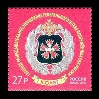 Russia 2018 Mih. 2619 The Main Directorate Of The General Staff Of The Armed Forces MNH ** - Unused Stamps