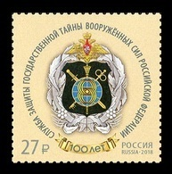 Russia 2018 Mih. 2623 State Secret Service Of The Armed Forces MNH ** - Unused Stamps