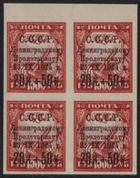 Russia / Sowjetunion 1924 - Mi-Nr. 266 X ** - MNH - 4er-Block - Fluthilfe (II) - 1923-1991 URSS
