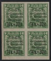 Russia / Sowjetunion 1924 - Mi-Nr. 265 X ** - MNH - 4er-Block - Fluthilfe (II) - 1923-1991 URSS