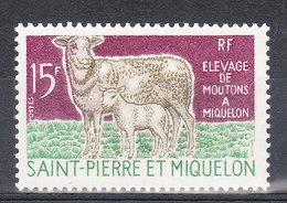 SAINT PIERRE ET MIQUELON YT 407 Neuf ** - St.Pierre & Miquelon