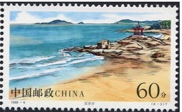 LOTE 1819  ///  (C035)  CHINA 1999  **MNH  Buddhist Temple 1v - 1949 - ... República Popular