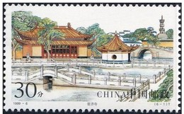 LOTE 1819  ///  (C030)  CHINA 1999  **MNH  Buddhist Temple 1v - 1949 - ... República Popular