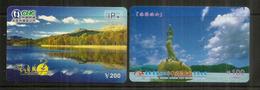 Natural Beauty. IP Prepaid Calling Card.   Bon état  (2) - Japon