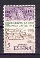 Spain 1977 - Milenario Lengua Ed 2428 - 1931-Hoy: 2ª República - ... Juan Carlos I
