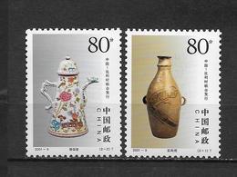 LOTE 1819  ///  (C050)  CHINA 2001-9  **MNH  And Belgium MediaTek Porcelain 2v - Nuevos