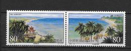 LOTE 1819  ///  (C060)  CHINA 2000 **MNH // Coastal Scenery 2v - Nuevos